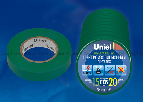 UIT-135P 20/15/10 GRN Изоляционная лента Uniel 20м, 15мм, 0,135мм, 10шт, цвет Зеленый