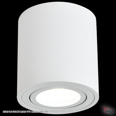 16046-9.5-001CN MR16 WT светильник точ.