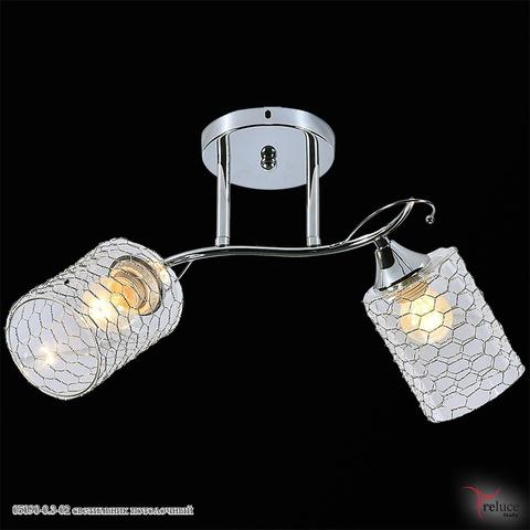 05090-0.3-02 светильник потолочный