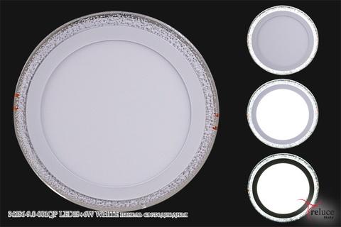34186-9.0-001QP LED18+6W WHITE панель светодиодная