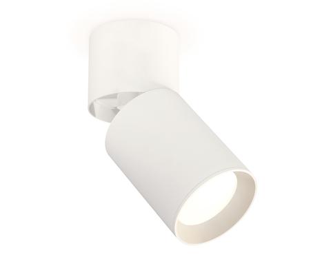 Комплект накладного поворотного светильника XM6312030 SWH/WH белый песок/белый MR16 GU5.3 (A2220, C6312, N6101)