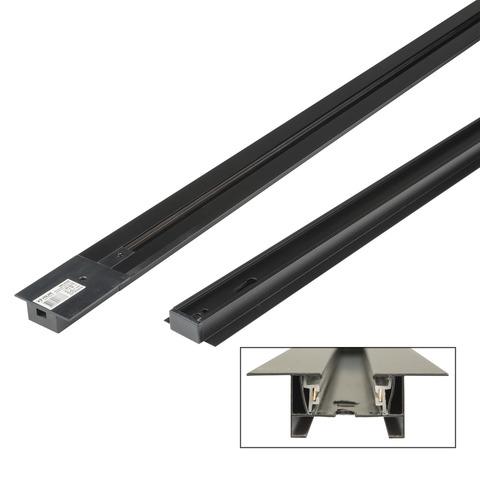 UBX-Q123 RS2 BLACK 300 SET01 Шинопровод осветительный, тип R, в наборе с заглушкой и вводом питания. Однофазный. Встраиваемый. Черный. Длина 3м. ТМ Volpe