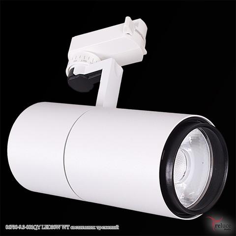 06730-9.3-001QY LED30W WT светильник трековый