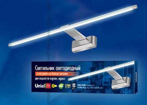 ULT-F32-9W/NW IP20 SILVER Светильник светодиодный для подсветки картин и зеркал. 220V. 720 Lm. Белый свет. Корпус алюминий, цвет серебро. TM Uniel.