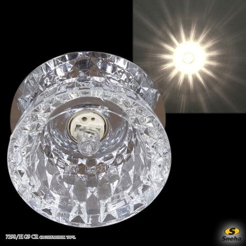 7298/H G9 CR светильник точ.