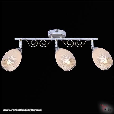14481-0.8-03 светильник потолочный