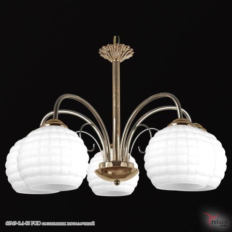 61949-0.4-05 FGD светильник потолочный