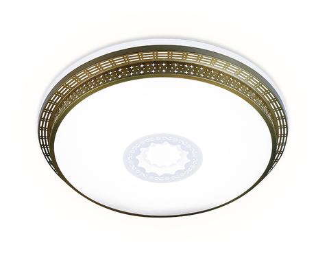 Потолочный светодиодный светильник с пультом F130 WH GD 72W 500*500*60 (ПДУ ИК)