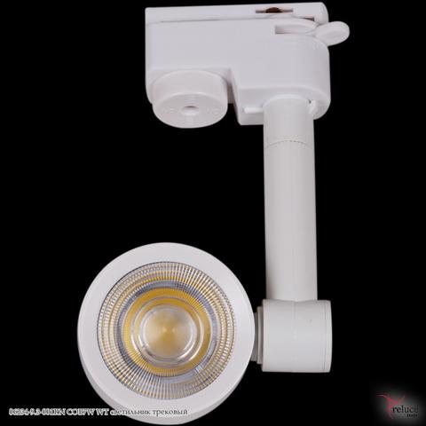 06234-9.3-001RN COB7W WT светильник трековый