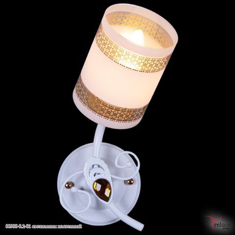 00988-0.2-01 светильник настенный