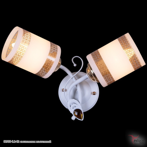 00988-0.2-02 светильник настенный