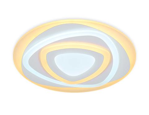 Потолочный светодиодный светильник с пультом FA804 WH белый 140W 500*500*60 (ПДУ РАДИО 2.4)