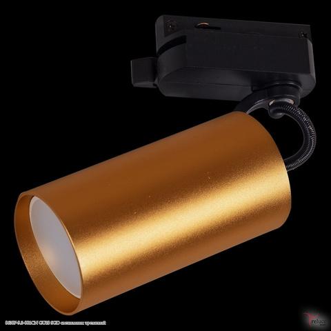 06307-9.3-001CN GU10 SGD светильник трековый
