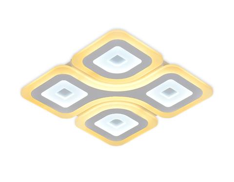 Потолочный светодиодный светильник с пультом FA801 WH белый 126W 500*500*50 (ПДУ РАДИО 2.4)