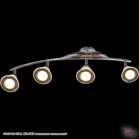 00640-0.3-04DA CH+FGD светильник потолочный