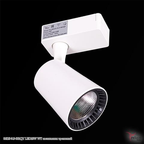 06115-9.3-001QY LED15W WT светильник трековый
