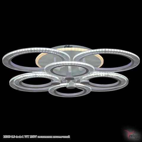 20309-0.3-4+4+1 WT 138W светильник потолочный