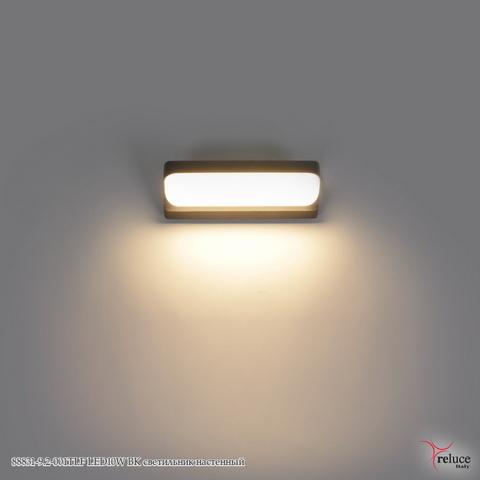 88831-9.2-001TLF LED10W BK светильник настенный