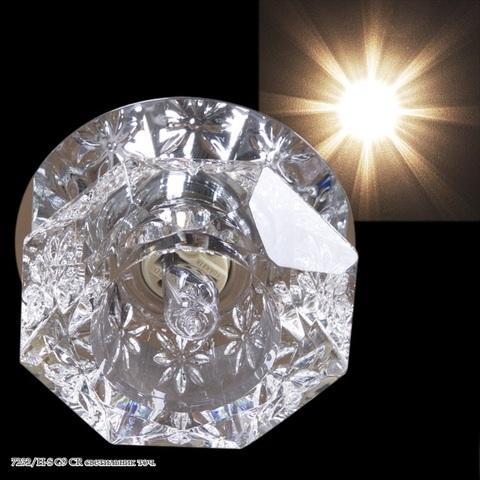 07232-9.0-001HS G9 CR светильник точ.
