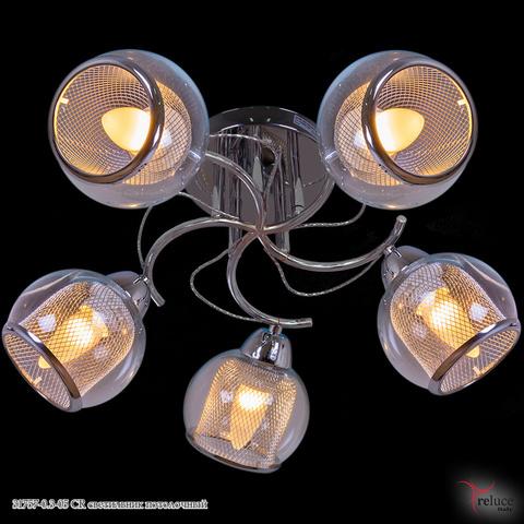 31757-0.3-05 CR светильник потолочный