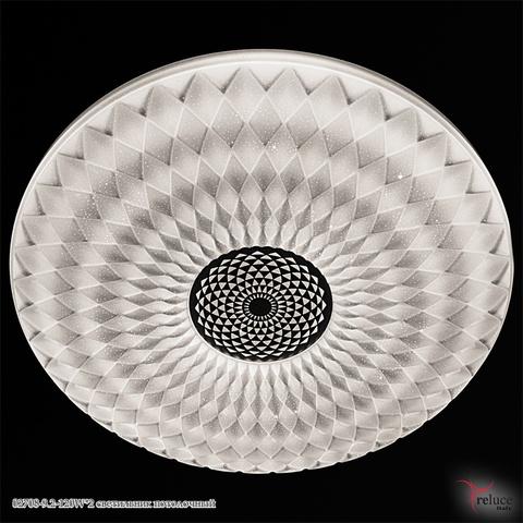 02708-9.2-120W*2 светильник потолочный