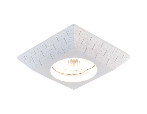 Встраиваемый точечный светильник D2920 W белый гипс MR16