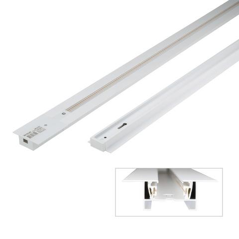 UBX-Q123 RS2 WHITE 300 SET01 Шинопровод осветительный, тип R, в наборе с заглушкой и вводом питания. Однофазный. Встраиваемый. Белый. Длина 3м. ТМ Volpe