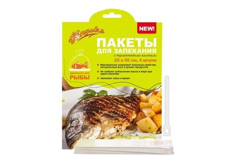 Пакеты для запекания рыбы