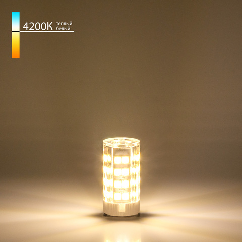Светодиодная лампа JCD 5W 4200K G9 G9 LED 5W 220V 4200К