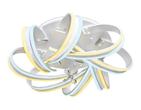 Потолочный светодиодный светильник с пультом FL132/8 WH белый 192W 740*740*230 (ПДУ РАДИО 2.4)
