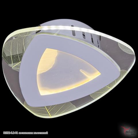 01022-0.2-01 светильник настенно-потолочный