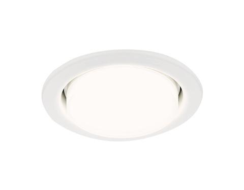 Встраиваемый точечный светильник G101 W белый GX53