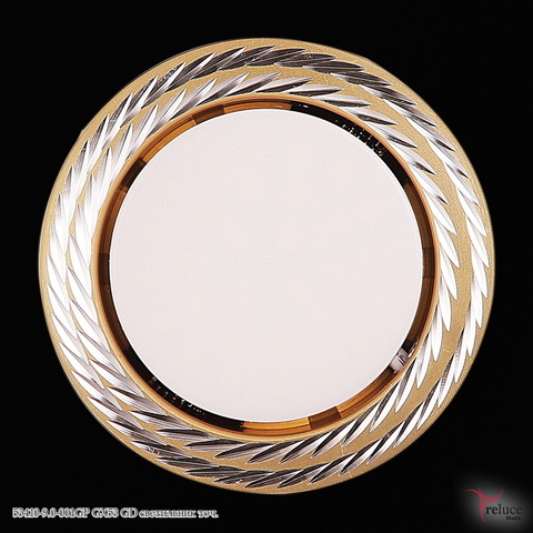 53410-9.0-001GP GX53 GD светильник точ.