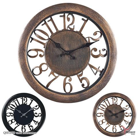 QH7270B часы настенные