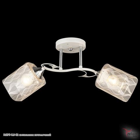 04079-0.3-02 светильник потолочный