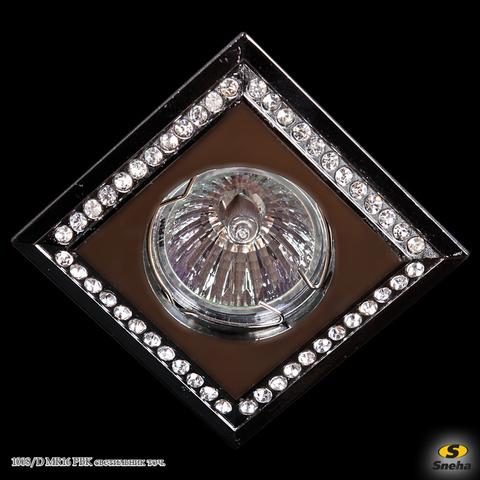 1008/D MR16 PBK светильник точ.