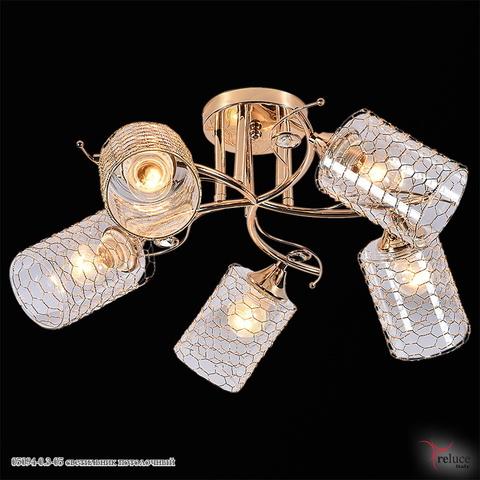 05094-0.3-05 светильник потолочный