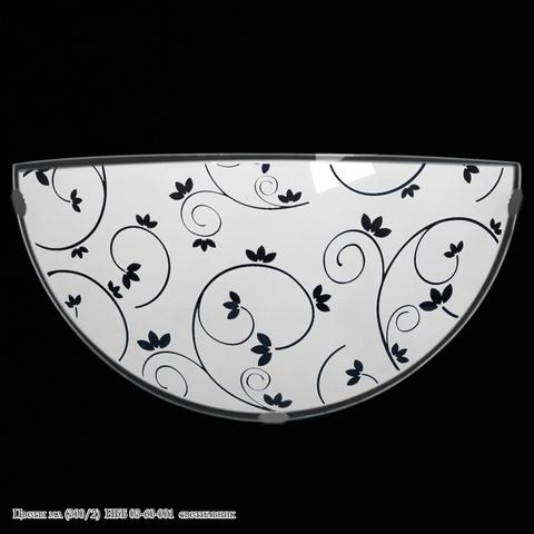 Цветы мл (300/2) НББ 03-60-001 светильник