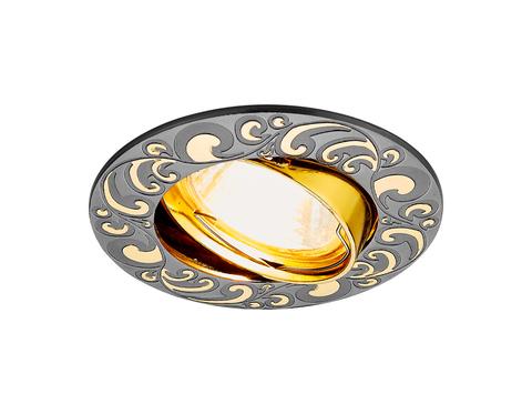 Встраиваемый точечный светильник 710 GU/G черный/золото MR16