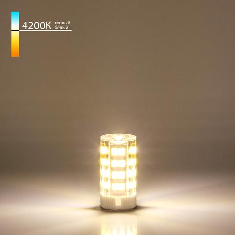 Светодиодная лампа JCD 7W 220V 4200K G9 BLG902