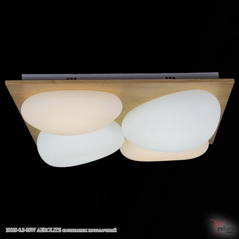10010-0.3-80W AEROLITE светильник потолочный
