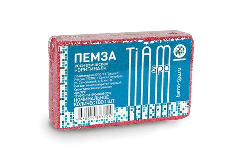 Пемза косметическая TIAMO SPA