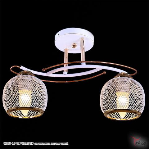 01035-0.3-02 WH+FGD светильник потолочный