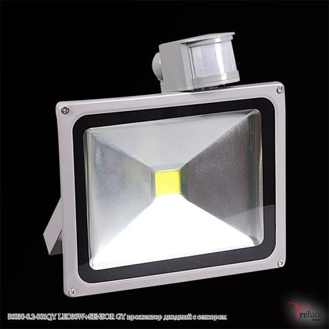 56030-0.2-001QY LED30W+SENSOR GY прожектор диодный с сенсором