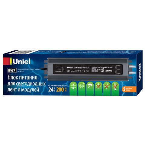 UET-VAF-200B67 24V IP67 2 выхода Блок питания ультратонкий, 200Вт. Металлический корпус. TM Uniel