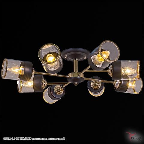 05041-0.3-08 BK+FGD светильник потолочный