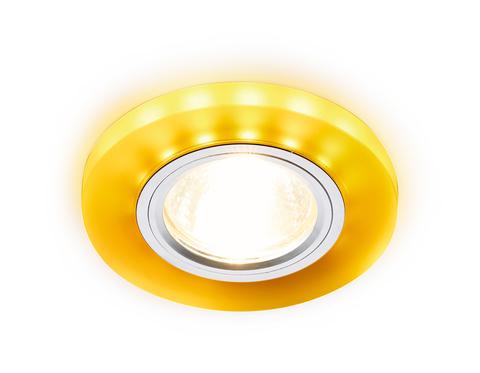 Встраиваемый точечный светильник со светодиодной лентой S214 WH/CH/YL матовый/хром/MR16+3W(LED YELLOW)