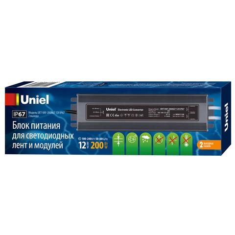 UET-VAF-200A67 12V IP67 2 выхода Блок питания ультратонкий, 200Вт. Металлический корпус. TM Uniel