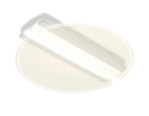 Потолочный светодиодный светильник с пультом FA613 WH белый 64W D520*80 (ПДУ РАДИО 2.4)