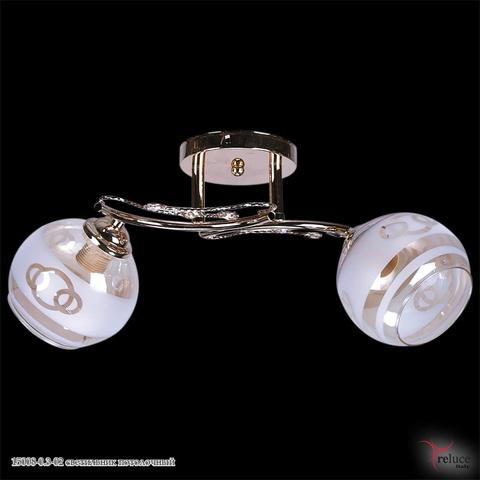 15008-0.3-02 светильник потолочный